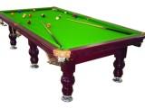 台球桌 北京台球桌 台球桌表 售后有保障