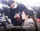 在成都学化妆前景如何,有没有权威的化妆学校在成都?