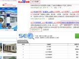 建设网站推广专业的网络公司