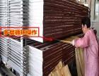 2018河北烘干机厂家 单板烘干机操作木工成套设备