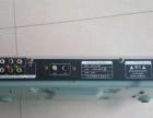一台SVCD播放机20元感兴趣的拿去吧