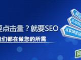 南京网站优化公司-16年优化经验-无不