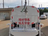 二手东风多利卡5至22吨洒水车