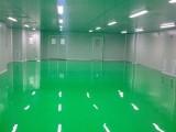 上海环氧地坪漆施工