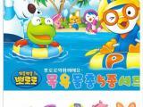 韩国正品小 儿童戏水洗澡玩具 能喷水 外贸原单玩具