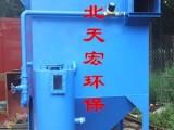 锅炉除尘 锅炉袋式除尘器的保护措施-河北天宏环保