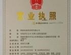 湖南省美画美商贸有限公司
