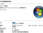 出售e5645双cpu服务器,64G内存