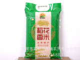 供应五常稻花香有机大米5公斤东北礼品特产厂家招商加盟代理