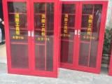 消防器材柜,应急器材柜,特价批发