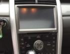 福特 锐界(进口) 2012款 2.0T 自动 尊锐型-车辆是福