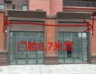 门脸8.7米 飞跃大道 中建新悦城 二期 幼儿园对面