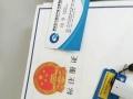 南阳专业商标注册专利申请服务机构办理