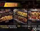 烧烤音乐主题餐厅加盟龙潮炭火烤鱼加盟店榜