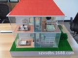 供应沙盘演示模型 沙盘模型制作 别墅智能家居演示沙盘模型