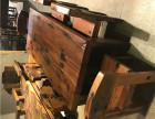 老船木店家具厂家直销,提供优质的设计团队
