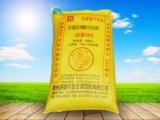 想买好的猪饲料就到鸿基农牧 -太湖母猪饲料供应商
