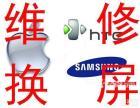 武汉广埠屯华为手机维修换屏 华为武汉手机售后维修