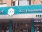 UCC国际洗衣加盟 干洗