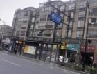 城西五常街道成熟干洗店转让 (可空转)