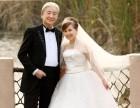 徐东塞尚摄影 888元结婚纪念照优惠套餐!