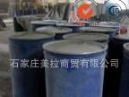 电石脱硫剂 电石厂