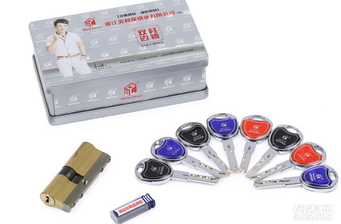 常德开锁换锁芯-开汽车锁-保险柜锁0736-7080110