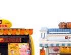 哈尔滨佳明佳早餐车加盟 特色小吃 1万元以下