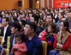 陈安之10月27-30郑州**成功秘诀演讲会