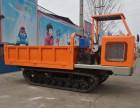 四川哪里生產礦山 農用履帶運輸車