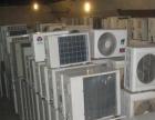 永州收购家电、冰箱、空调、冰柜、电视机等