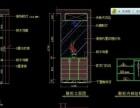 哈尔滨3DMAX建模培训效果图施工图免费试听包学会