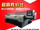 南京彩艺厂家直销UV平板喷绘机 玻璃印花机 瓷砖打印机等