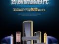 南京110开锁修锁换锁 换超B级超C级锁芯 指纹锁