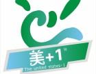 美+1美缝剂全国供货,防水,抗渗,不沾油