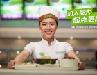 老乡鸡安徽最大的快餐品牌 加盟更具备优势