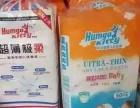韩购猫尿不湿批发零售