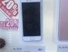 苹果手机800元起出售,保证正版国行,支持分期付款。