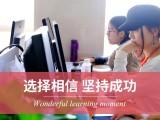北京平面設計培訓比較好的機構 免費試聽