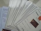 驻马店各区县专业商标注册,专利申请,400电话办理