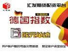 北京商品期货配资平台-200起配-0利息-1.2倍手续费