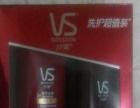 VS沙宣洗发水修护水养洗发露400ml+护发素/乳200ml