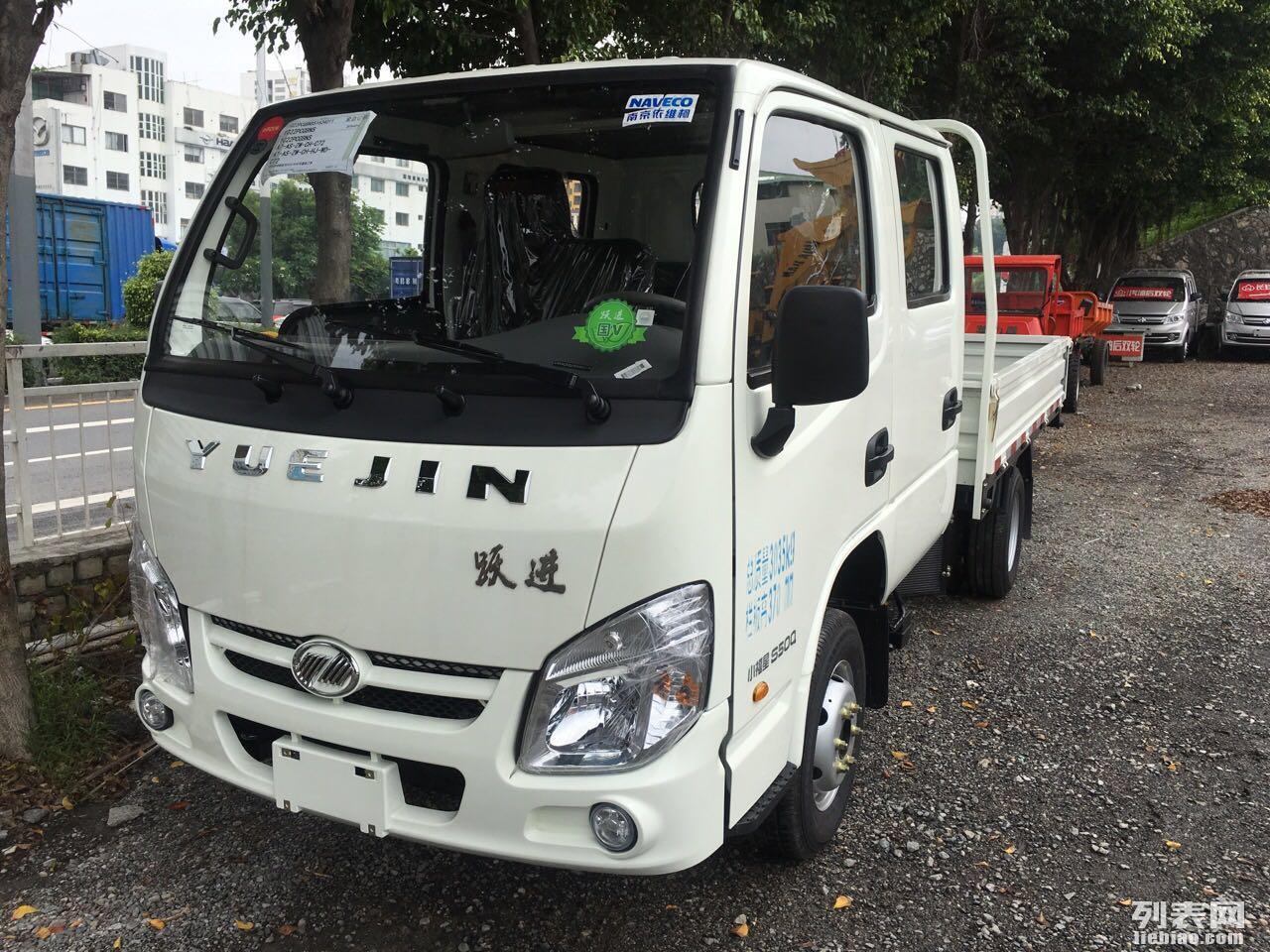 跃进小福星箱式冷藏车介绍