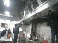 无锡专业酒店厨房大型油烟机清洗 大型烟道清洗