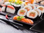 寿司培训,寿司全套技术培训
