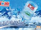城阳送水电话,,城阳送大桶水,送冰露,送崂山水