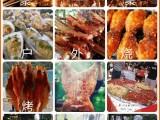 南宁户外烧烤食材烧烤生料半成品肉串烧烤师傅帮烤一站式配送服务