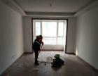 通达街专业楼盘、新居开荒保洁