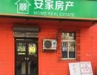 租房 1楼内 库房 38平 紧邻沈阳站 sk客运站