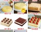 阳江幸福西饼店生日蛋糕配送阳东区东城镇快递速递